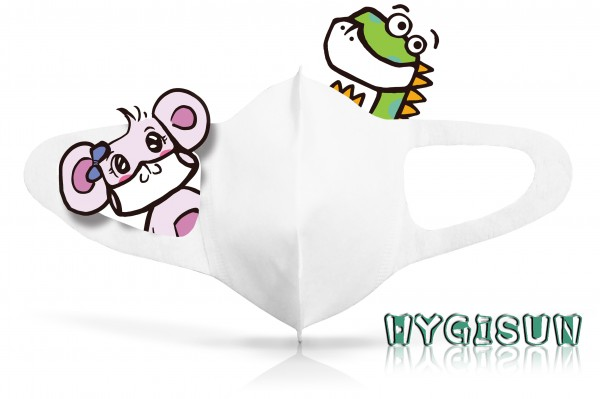 HYGISUN Medizinische Maske für Kinder Tpy 2 (HS0601A)
